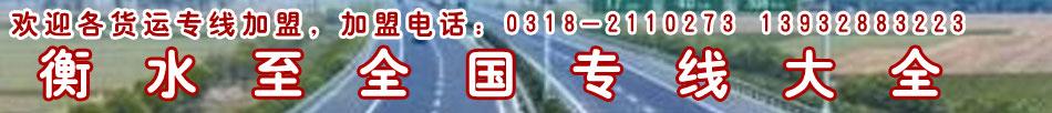 牧流易胜博官网网站